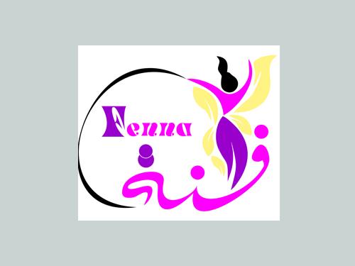 Hakeeme logo